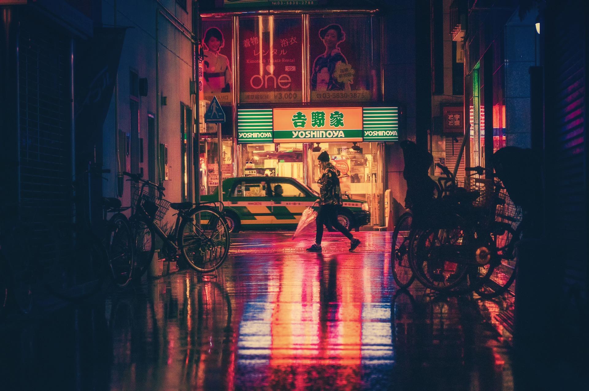 boutique rue